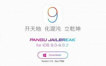 iOS 9 jailbreak tool now available