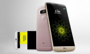 LG G5 with modular design, dual camera on back unveiled