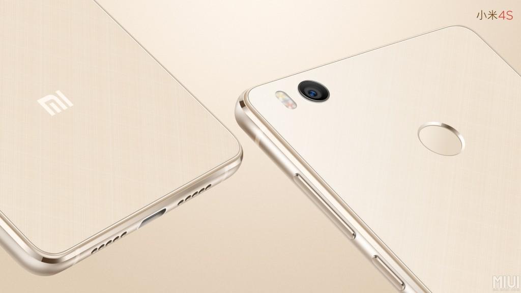 Mi 4S Xiaomi