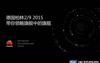 Huawei to reportedly unveil Mate 8 on September 2