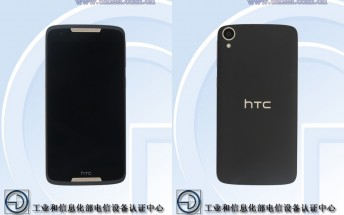 Unannounced HTC D828w passes through TENAA
