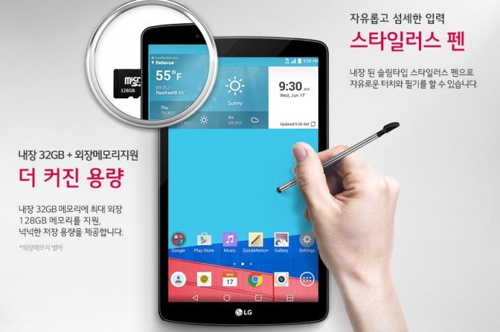 LG G Pad 2 8.0 inch