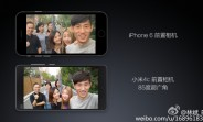Xiaomi compares Mi 4c's front camera with iPhone 6's
