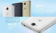 Huawei Honor Play 5X goes official with 13MP camera, 4000mAh battery