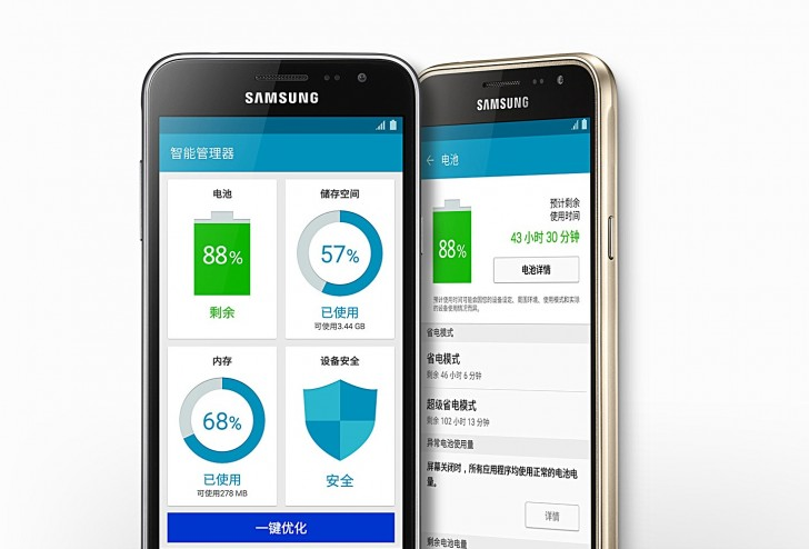 Galaxy J3 របស់ SAMSUNG ចាប់បង្ហាញខ្លួន នៅប្រទេសចិន