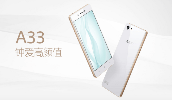 gsmarena 001 Entry level Oppo A33 with 5 inch display and SD410 SoC launched