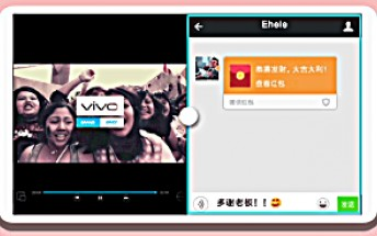Teaser confirms upcoming vivo X6 will offer split-screen multitasking feature