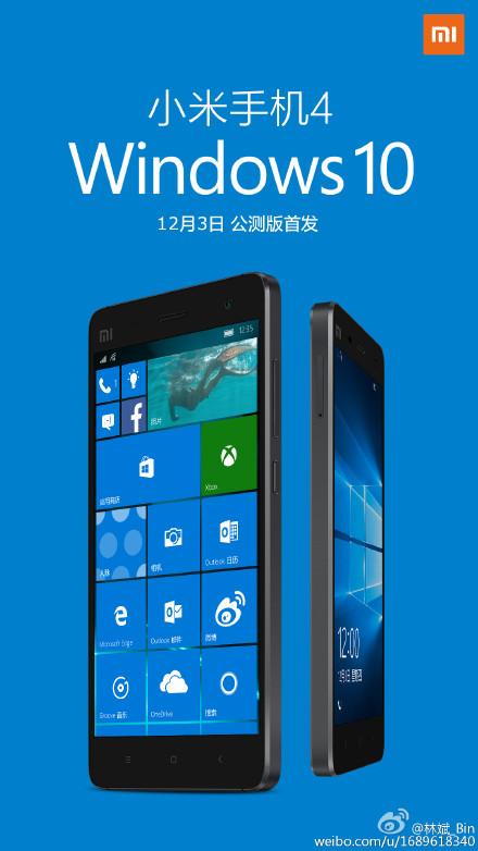 ប្រព័ន្ធប្រតិបត្តិការ Windows 10 នៅលើស្មាតហ្វូន Xiaomi Mi 4 នឹងបើកដំណើរការនៅក្នុងសប្តាហ៍នេះ