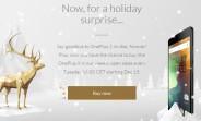 OnePlus 2 invite-free sales begin
