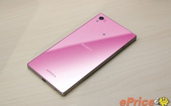 Pink Sony Xperia Z5 coming in January, rumor says