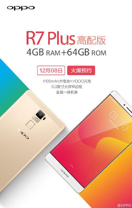 Oppo R7 Plus ដែលមានរ៉េម 4GB, មេម៉ូរី 64GB ដាក់អោយកម្មង់ទិញហើយ