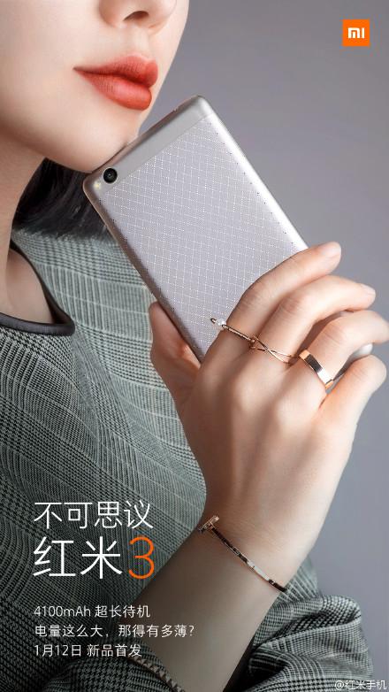 ស្មាតហ្វូន Xiaomi Redmi 3 នឹងចេញមកជាមួយនឹងថាមពលថ្មដ៏ធំ 4,100 មីលីអំពែ