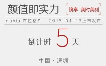 The Nubia Z11 might be a no-show at ZTE's January 18 event
