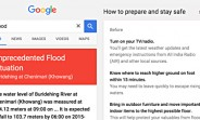 google_starts_offering_flood_alerts_in_india