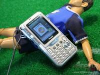 LG KV5500 - News 16 02 Mwc 2006 review