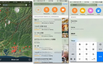 Apple updates Maps with Nearby search and Flyover in more countries