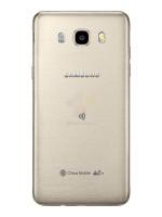 Samsung Galaxy J5 (2016) in Gold