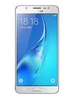 Samsung Galaxy J5 (2016) in White