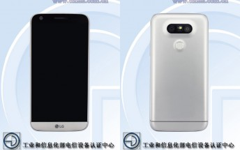 LG G5 'Lite' with Snapdragon 652 spotted at TENAA