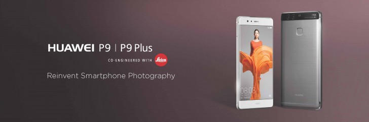 Huawei P9 plus Specifications