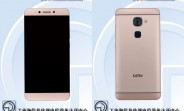 LeEco Le 2 (or Le Max 2) shows up in a benchmark with 6GB of RAM