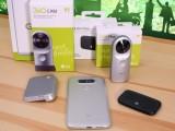 LG G5 and Friends - LG G5 Friends Box