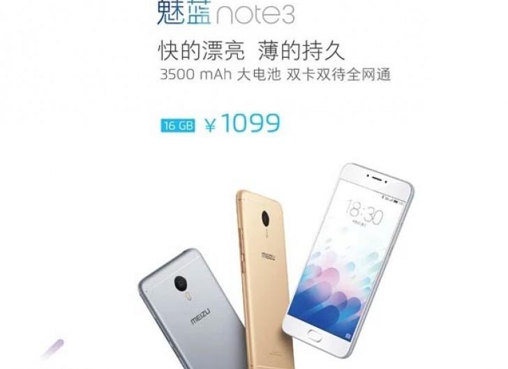 gsmarena 001 New Meizu m3 note leak reveals launch price