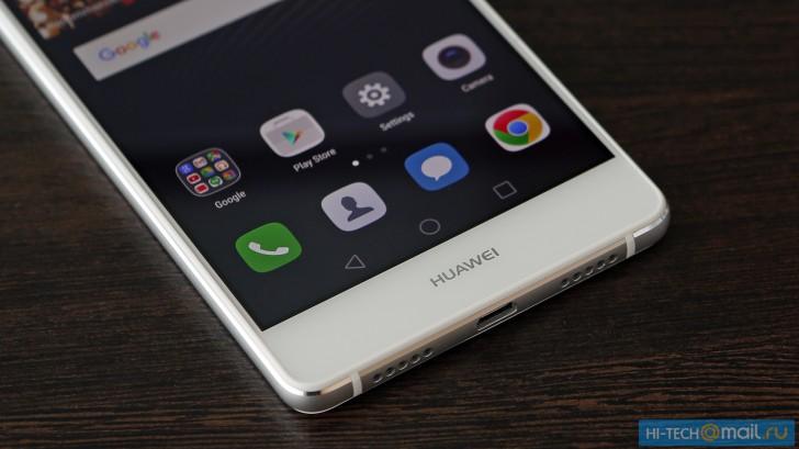 Huawei P9 Lite ស្មាតហ្វូនថ្នាក់កណ្តាល ប្រកបដោយសមត្ថភាព តម្លៃត្រឹមតែ 229 $ ប៉ុណ្ណោះ