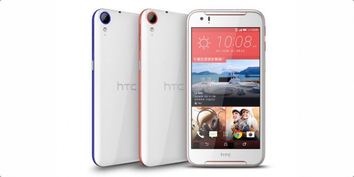 HTC Desire 830 With 5.5-Inch Display, 13-Megapixel Camera Launched