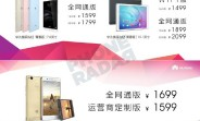 Huawei G9 Lite and MediaPad M2 7.0 go official in China