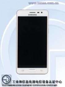 Samsung Galaxy J3 (2017), photos by TENAA