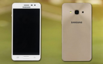 Samsung Galaxy J3 (2017) revealed by TENAA - 5.1