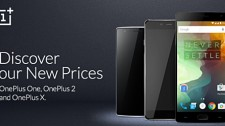 All OnePlus smartphones receive price cuts