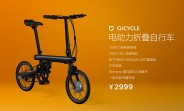 Xiaomi QiCycle is an affordable, foldable, smart electric bike