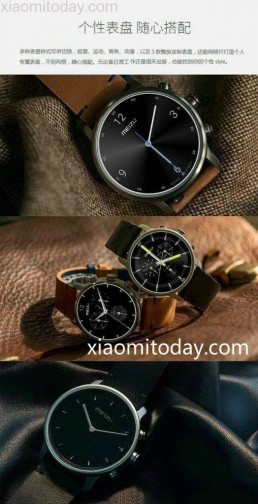 The alleged photos of the Meizu Smartwatch