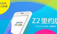 zuk_z2_rio_2016_edition_with_3gb_ram_and_32gb_storage_available_to_preorder