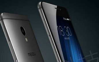 Official render of the Meizu M1E leaks a few days before official announcement