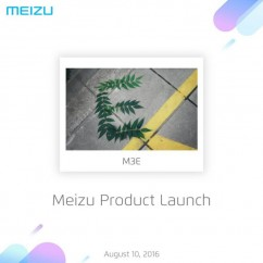 Meizu Invitation