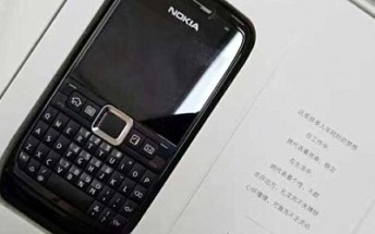 Meizu's invite for upcoming September 5 event contains a Nokia E71 unit