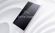 Oppo F1s is official with a 16MP selfie camera and $270 price tag