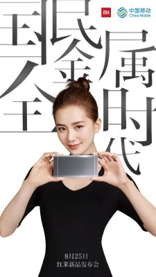 Xiaomi's teaser images for the event tomorrow