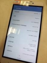 Leaked Xiaomi photos