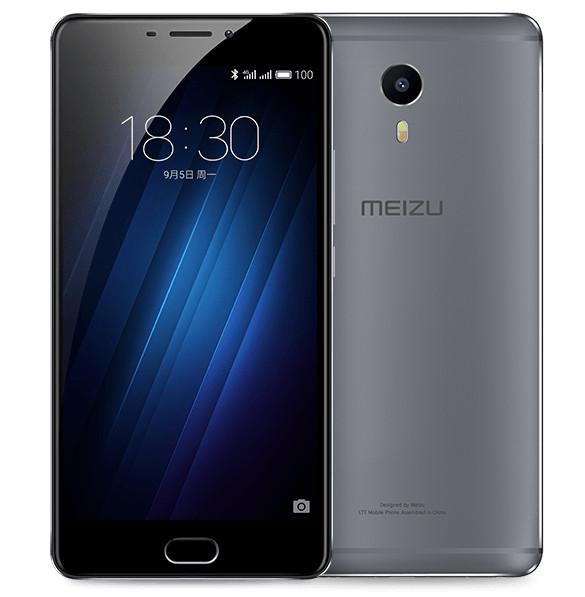 Meizu បញ្ចេញ M3 Max តម្រូវចិត្តអ្នកចូលចិត្តទូរសព្ទអេក្រង់ធំ