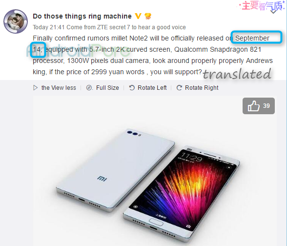 Latest leaks hint at Xiaomi Mi Note 2 launch in September