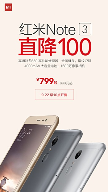 and xiaomi note 3 price in china device set launch