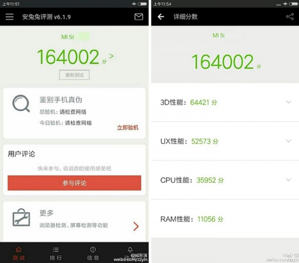 iphone 7 plus 256gb pricerunner