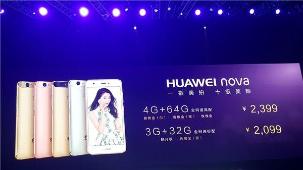 More Huawei Mate 9 Specs Leak Online