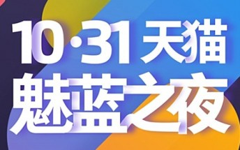More evidence that Meizu M5 will be made official on October 31