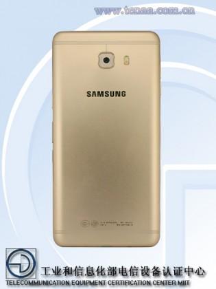 Samsung Galaxy C9 នឹងបង្ហាញខ្លួនជាផ្លូវការនៅថ្ងៃទី 21 នេះហើយ