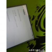 Xiaomi Mi Note 2: Nor here